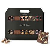 Carry me home box of chocolates, , hi-res