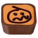 Pumpkin Salted Caramel