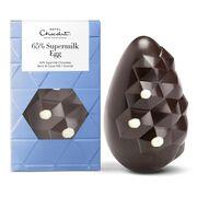 Hard-Boiled Easter Egg - Supermilk Chocolate, , hi-res