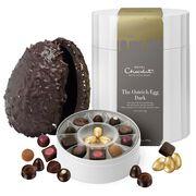 Ostrich Easter Egg - Dark Chocolate, , hi-res